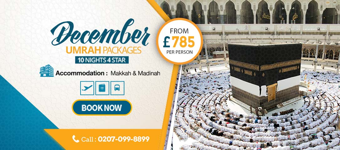 December Umrah Packages 2021 with the best hotels and ...